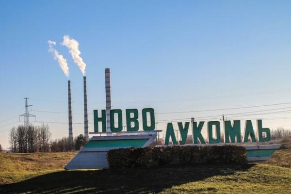 Трансфер Аэропорт Минск-2 - Новолукомль