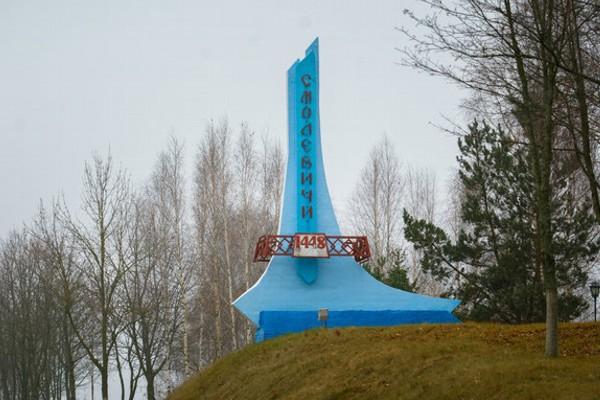 Трансфер Аэропорт Минск-2 - Смолевичи