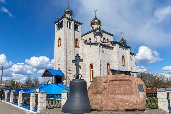Трансфер Аэропорт Минск-2 - Ветка