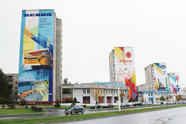 Трансфер Аэропорт Минск-2 - Жодино