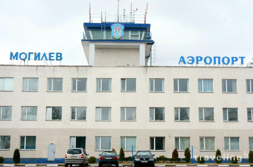 Трансфер Аэропорт Минск-2 - Аэропорт Могилев