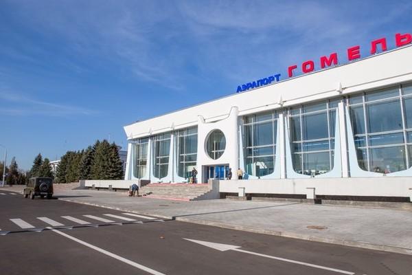 Трансфер Аэропорт Минск-2 - Аэропорт Гомель