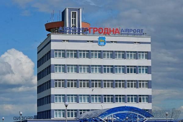Трансфер Аэропорт Минск-2 - Аэропорт Гродно