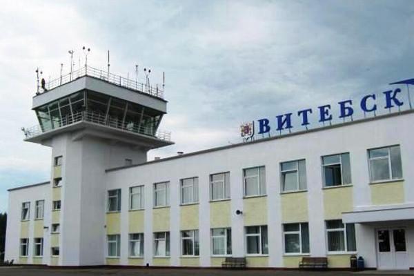 Трансфер Аэропорт Минск-2 - Аэропорт Витебск