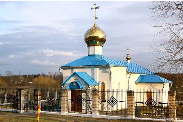 Трансфер Аэропорт Минск-2 - Барань