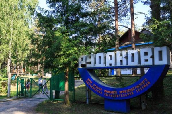 Трансфер Аэропорт Минск-2 - База отдыха Рудаково