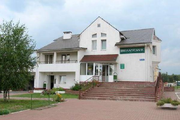 Трансфер Аэропорт Минск-2 - База отдыха Беларусбанк