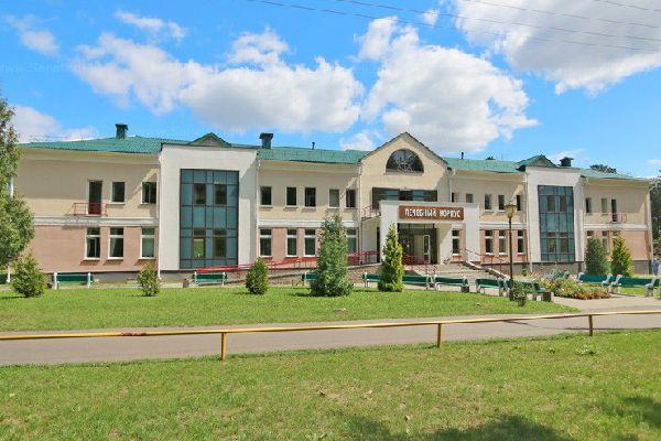 Трансфер Аэропорт Минск-2 - Санаторий Березина (Борисов)