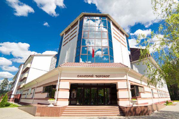 Трансфер Аэропорт Минск-2 - Санаторий Боровое