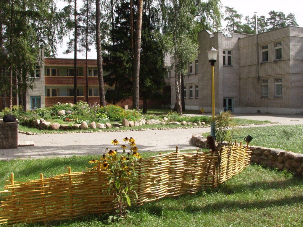 санаторий солнышко минская область фото жена стала слишком