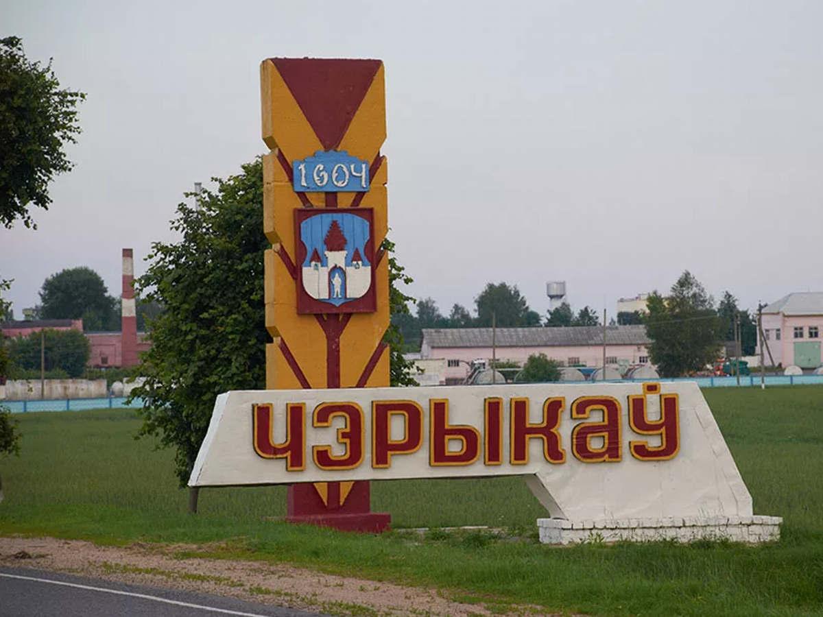 такси Минск Чериков