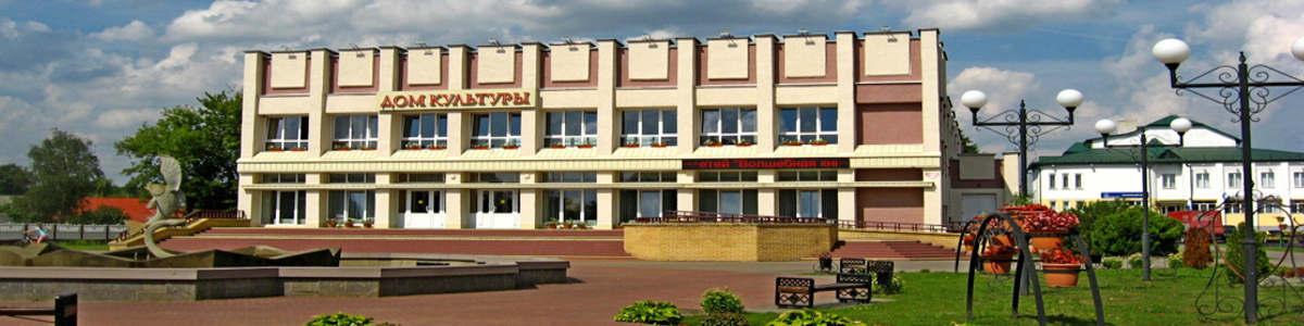 Аэропорт Минск-2 = Дрогичин такси