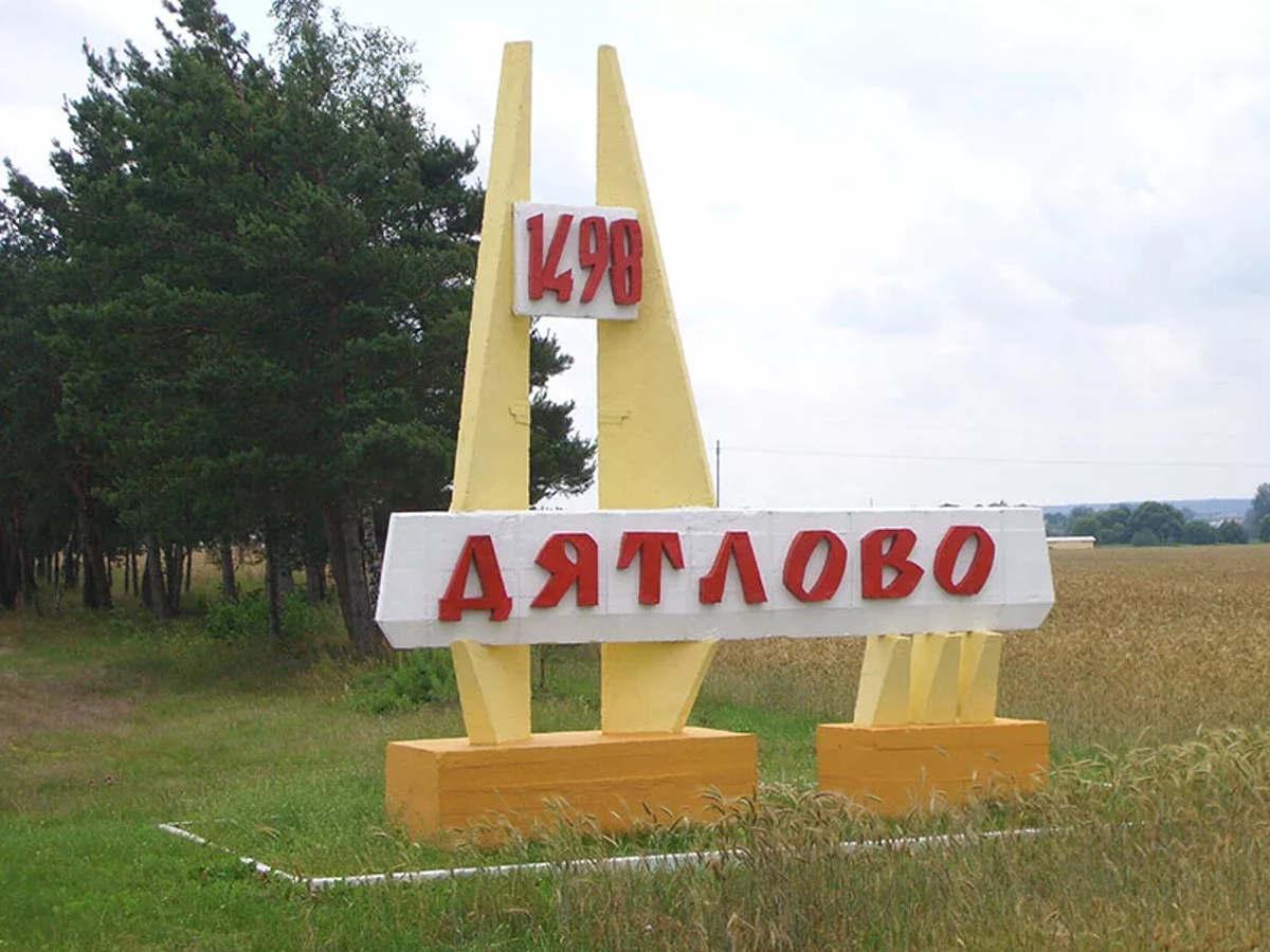 Такси Минск Дятлово
