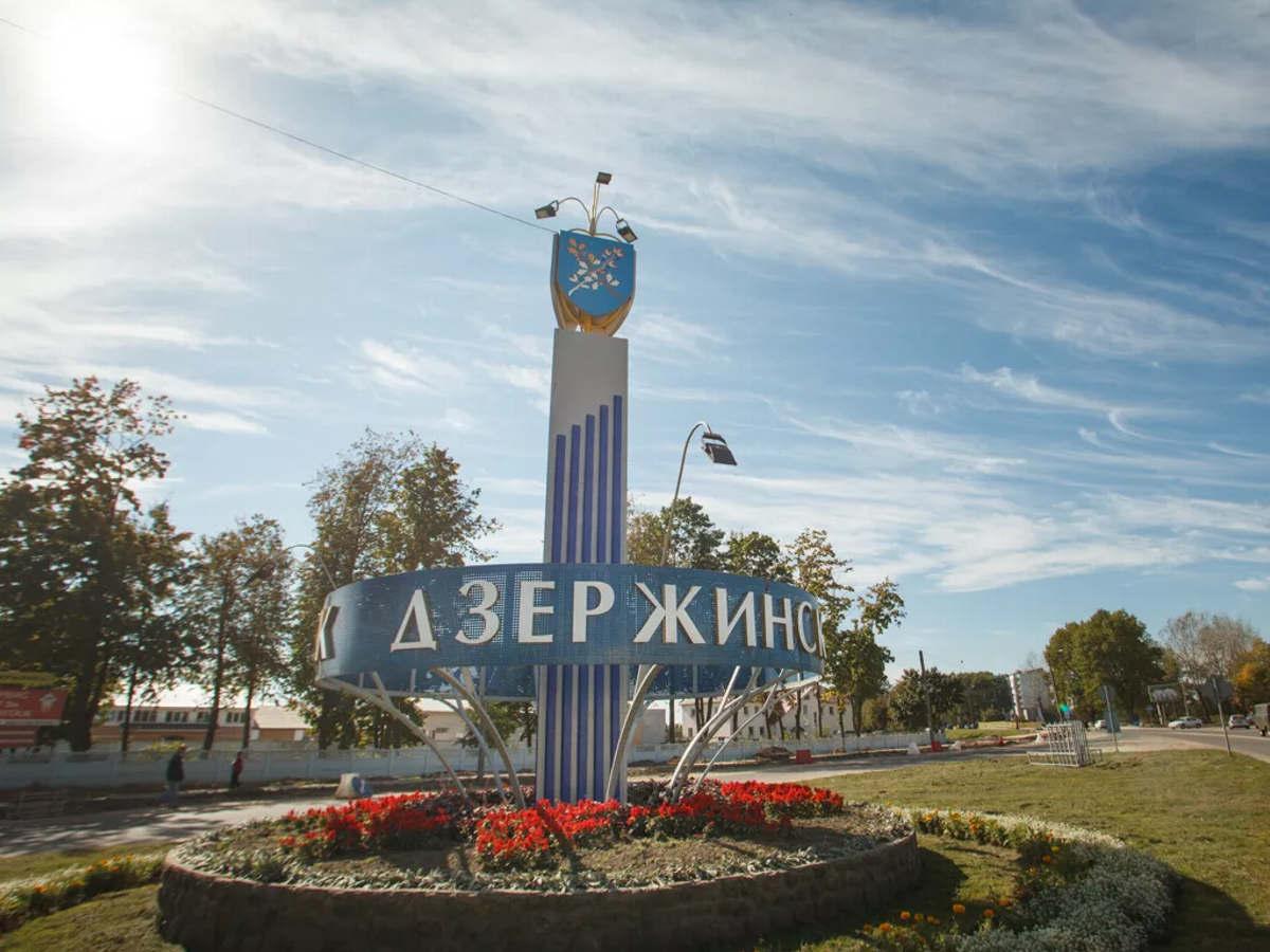 такси Минск Дзержинск