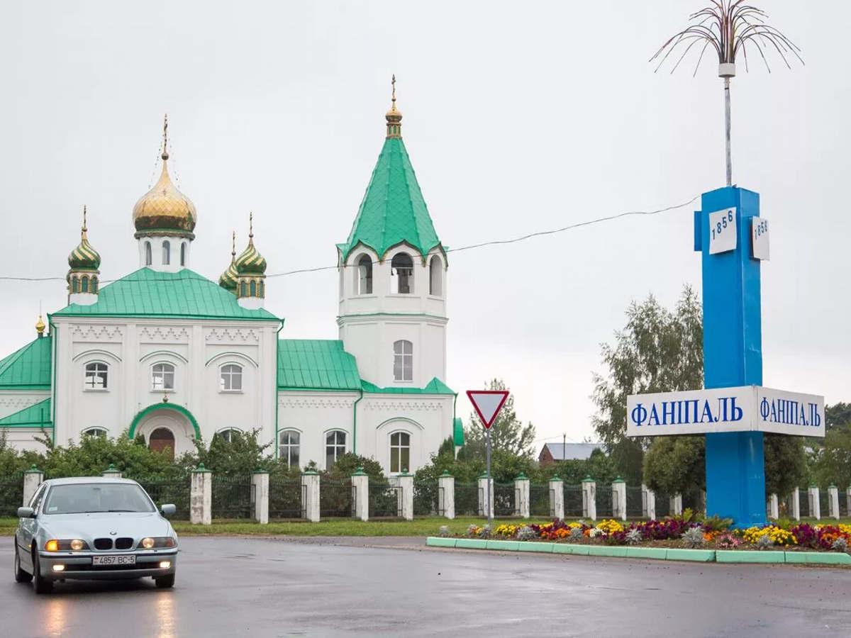 такси Минск Фаниполь