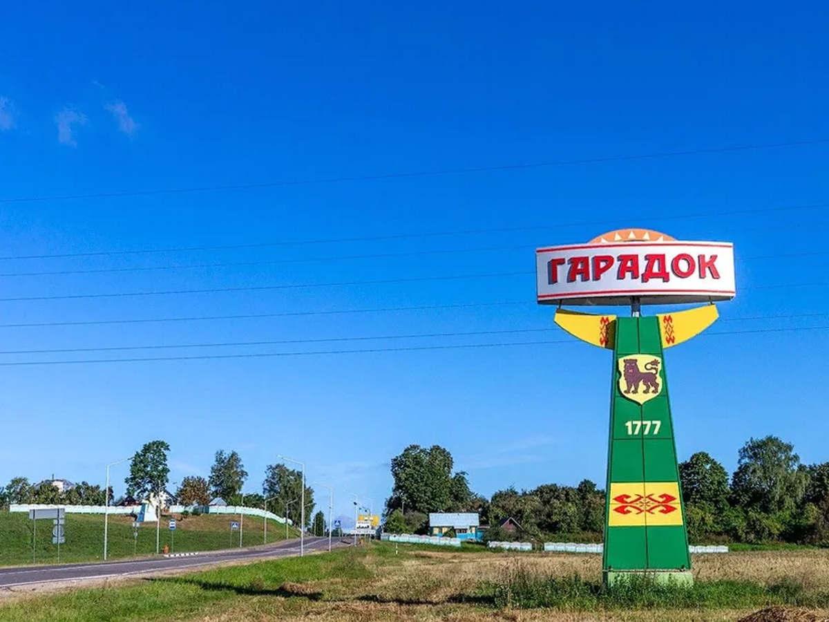 такси Минск Городок