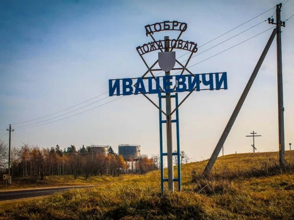 такси Минск Ивацевичи