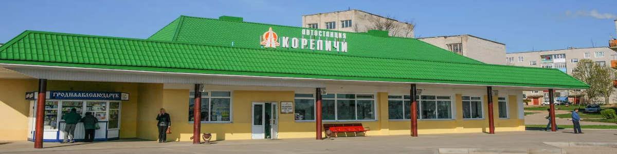 Минск = Кореличи такси