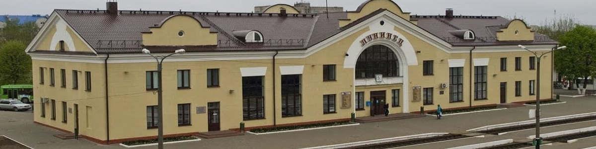 Ж/д вокзал Минск = Лунинец такси