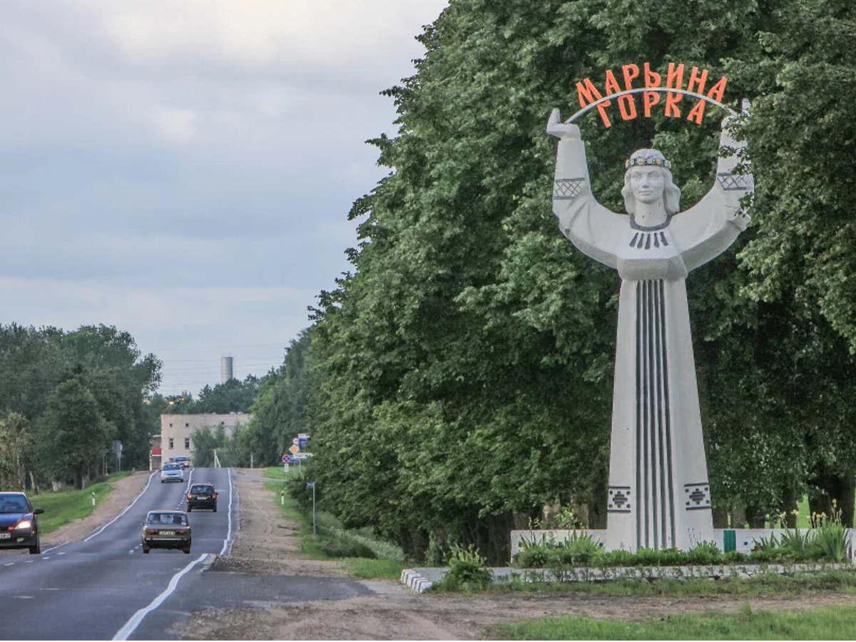 такси Минск Марьина Горка