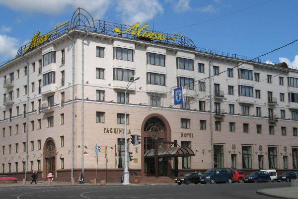 Трансфер Аэропорт Минск-2 - Гостиница Минск