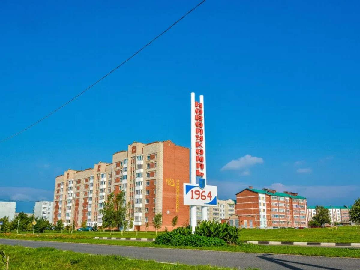 такси Минск Новолукомль