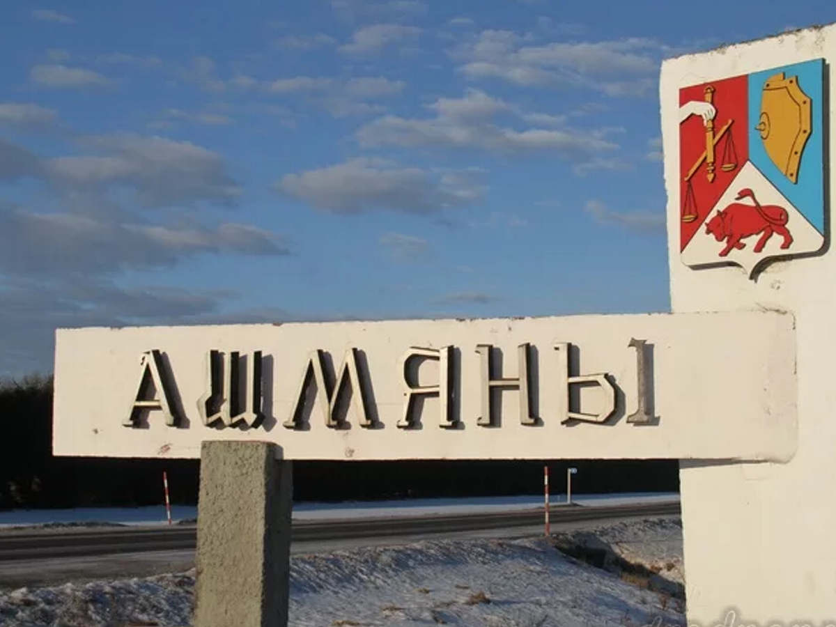 такси Минск Ошмяны