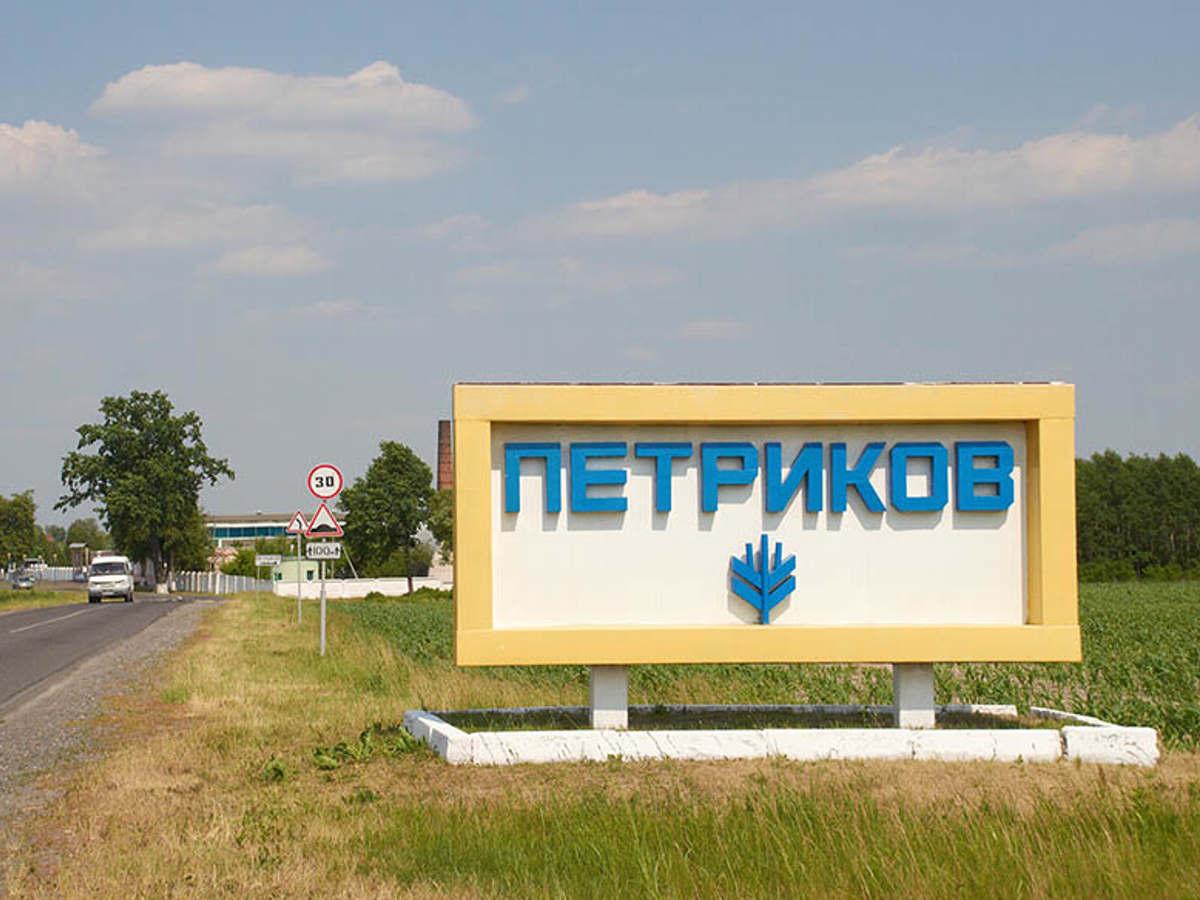 такси Минск Петриков