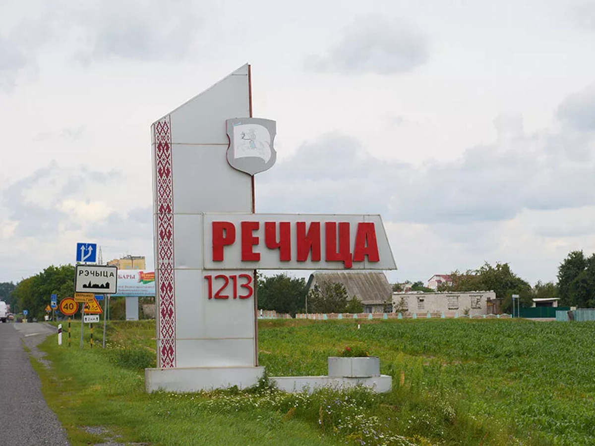 такси Минск Речица