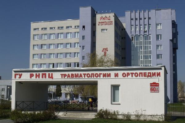 Трансфер Аэропорт Минск-2 - Санаторий РНПЦ травматологии и ортопедии