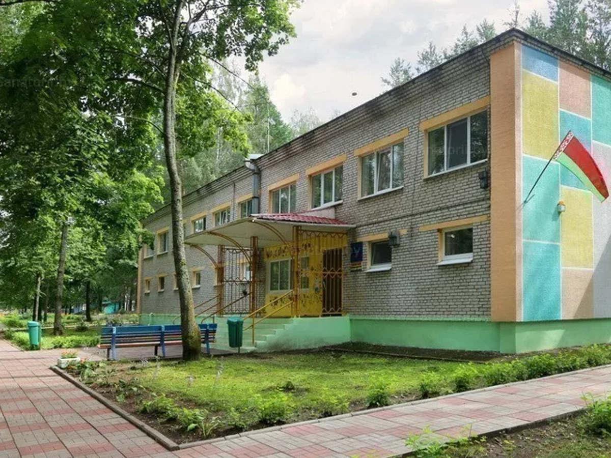 такси Минск Санаторий Богатырь