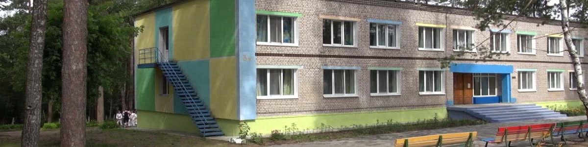 Минск = Санаторий Богатырь такси