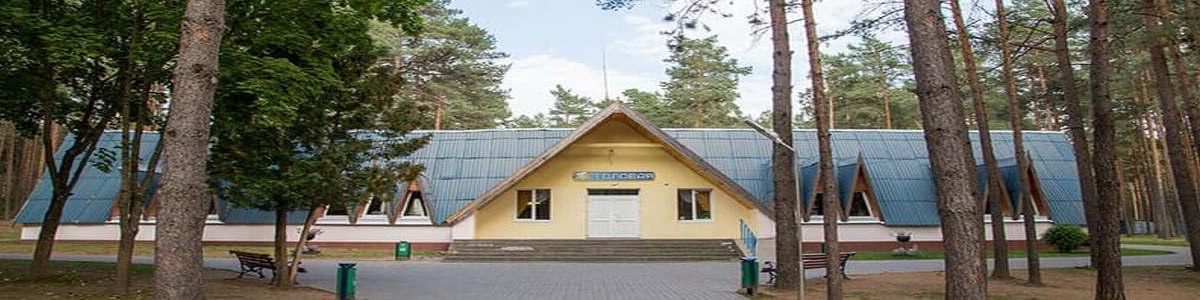 Аэропорт Минск-2 = Санаторий Боровичок такси