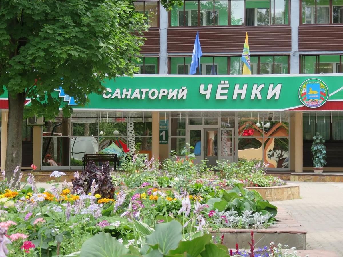 Такси Минск Санаторий Чёнки
