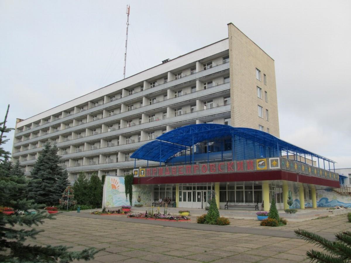 Такси Минск Санаторий Приднепровский