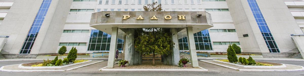 Минск = Санаторий Радон такси