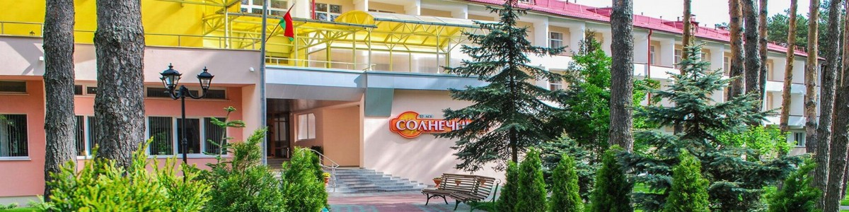 Аэропорт Минск-2 = Санаторий Солнечный такси