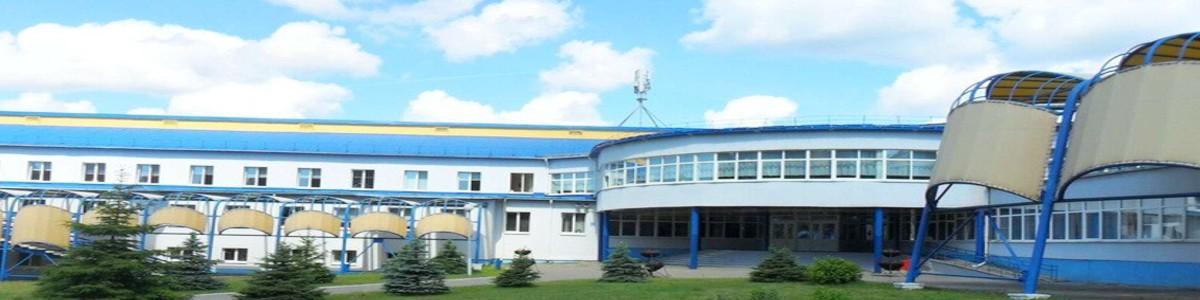 Аэропорт Минск-2 = Санаторий Загорье такси