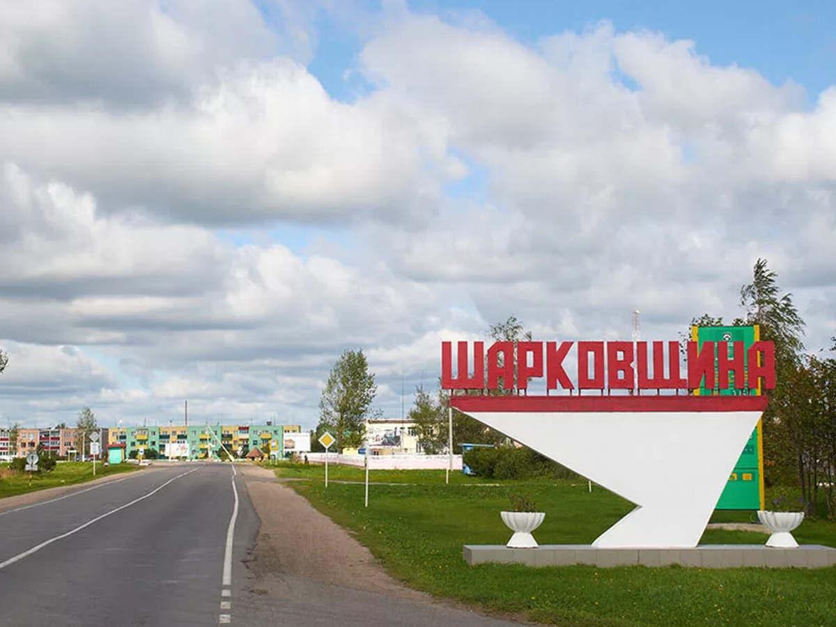 такси Минск Шарковщина
