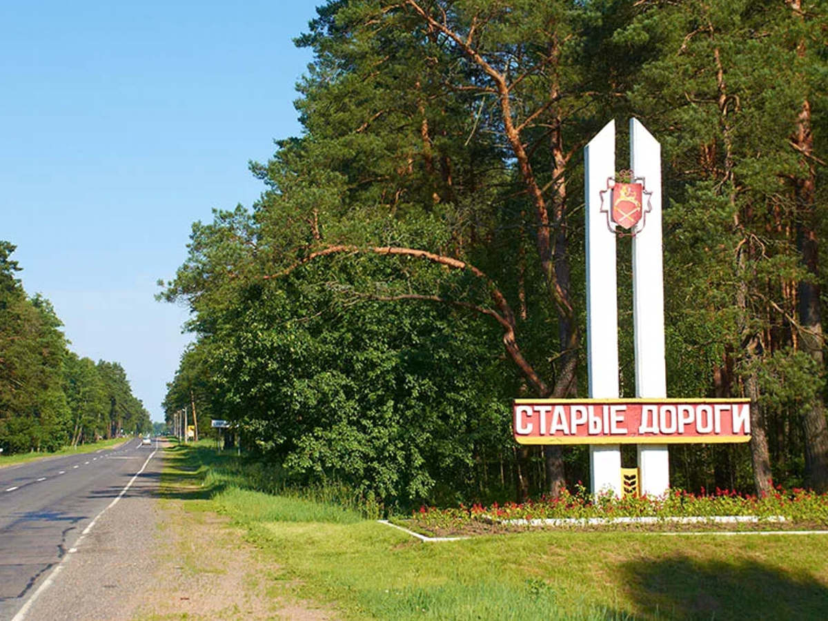 такси Минск Старые Дороги