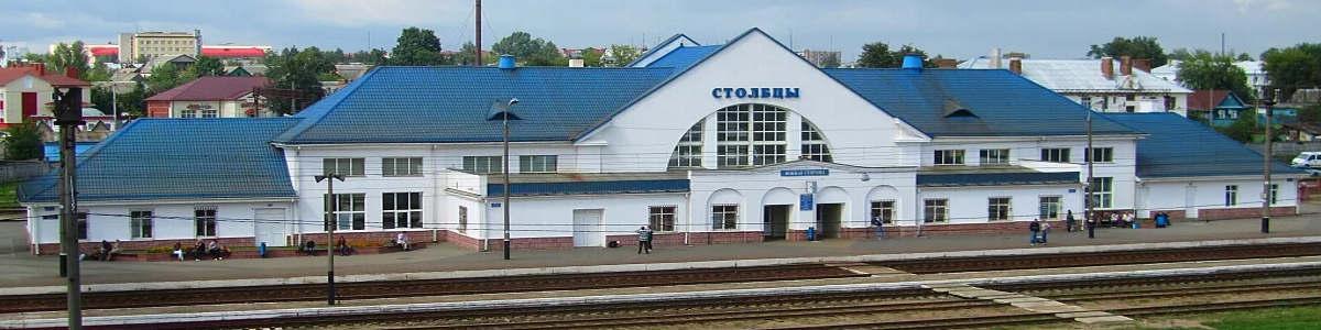 Минск = Столбцы такси