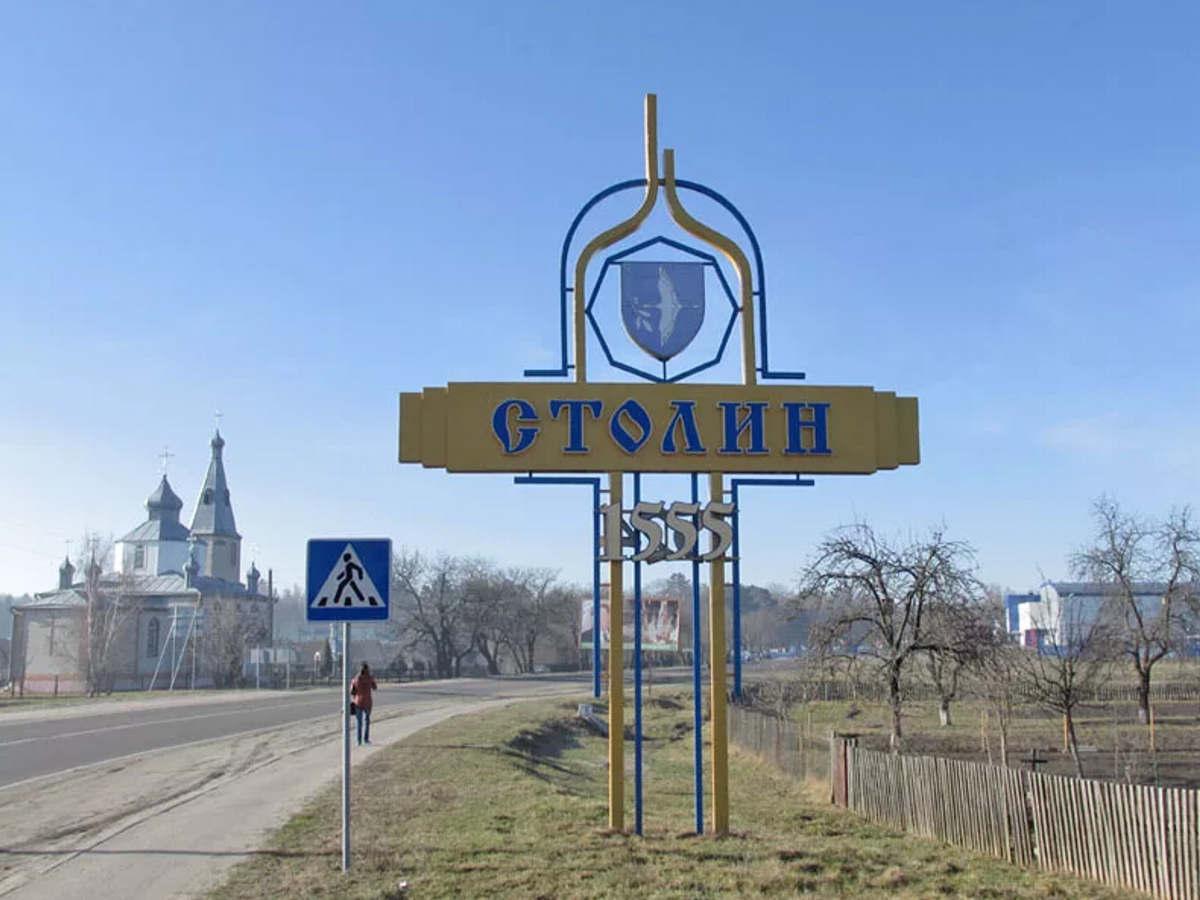 такси Минск Столин
