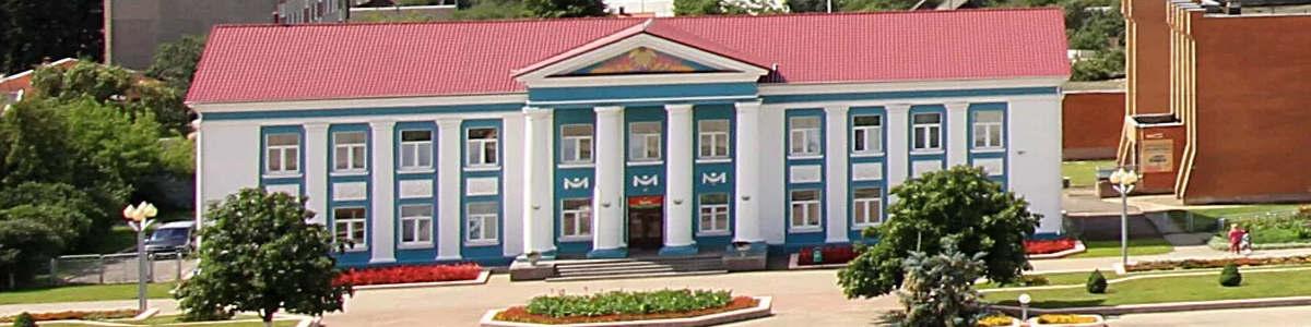 Ж/д вокзал Минск = Свислочь такси
