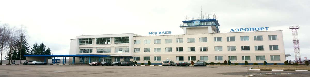 Ж/д вокзал Минск = Аэропорт Могилев такси