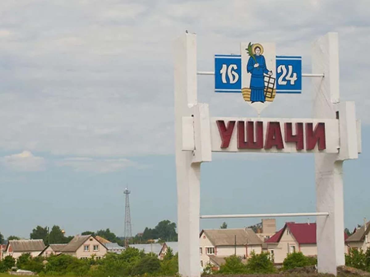 такси Минск Ушачи