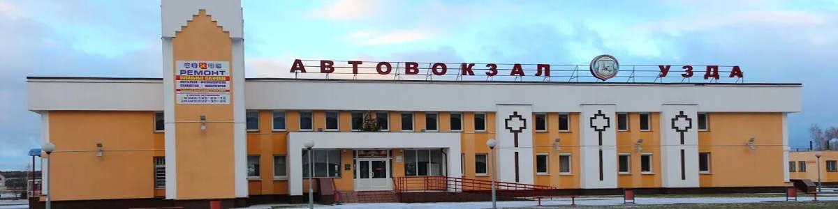 Минск = Узда такси