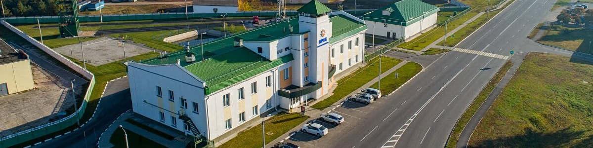 Аэропорт Минск-2 = Ветка такси
