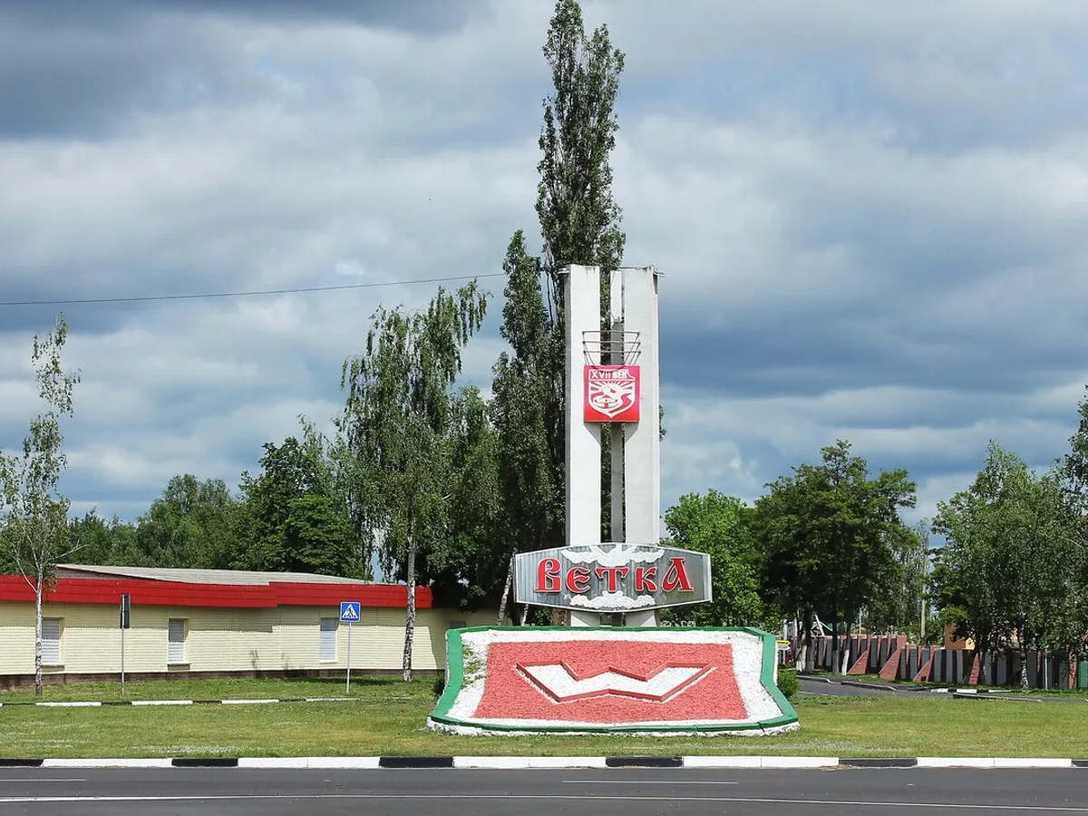 Такси Минск Ветка Гомельская область