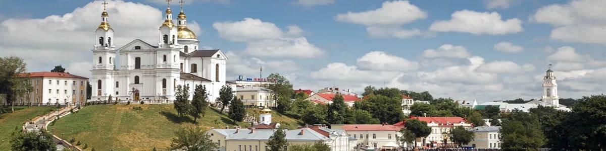 Минск = Витебск такси