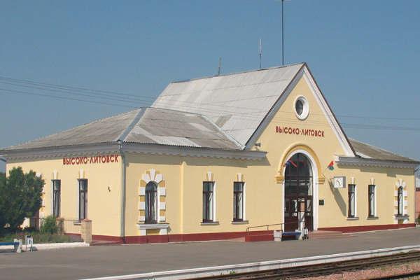 Трансфер Аэропорт Минск-2 - Высоколитовск (Черемха)